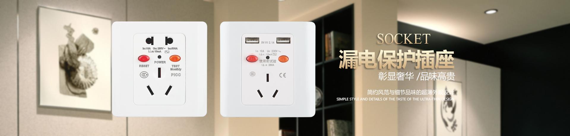 江苏福开电气科技有限公司
